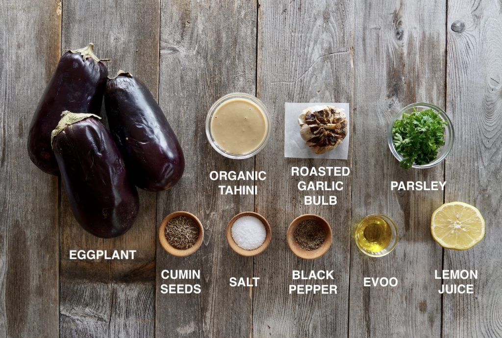 Ingredients for Smoked Eggplant Dip