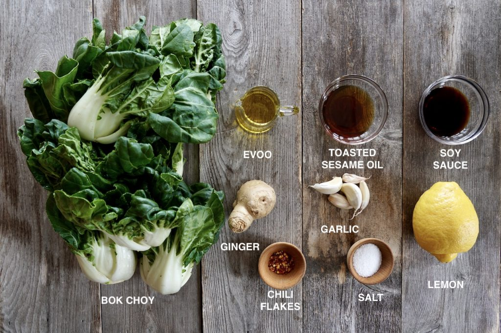 Ingredients for Oven-Roasted Bok Choy